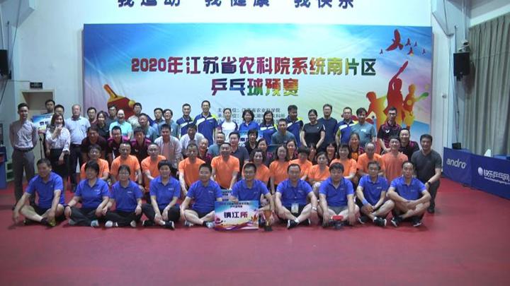 南片乒乓球比赛1-1.jpg