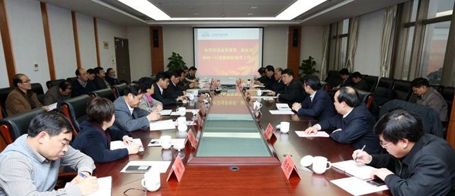 省委常委、副省长徐鸣莅临我院视察指导工作