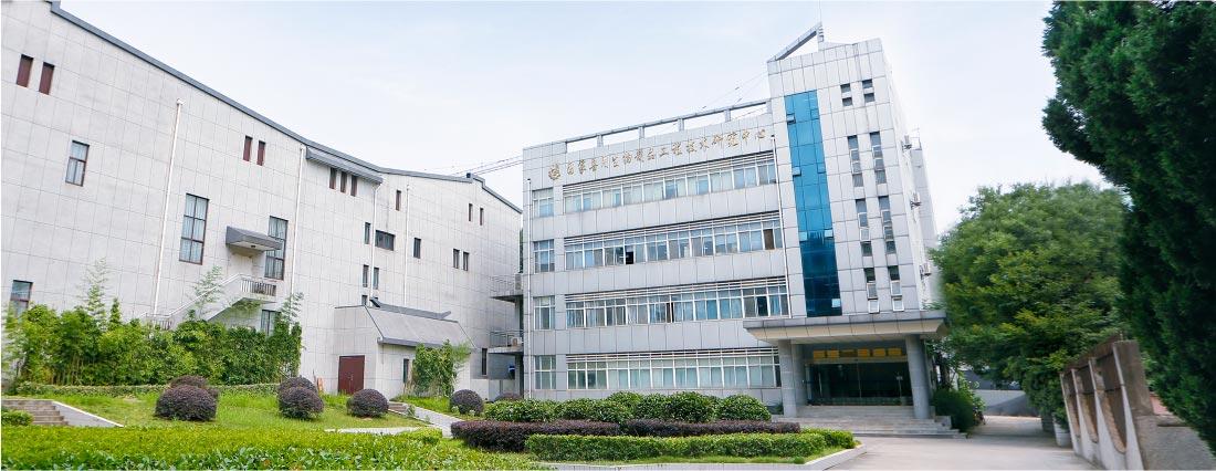 国家兽用生物制品工程技术研究中心大楼