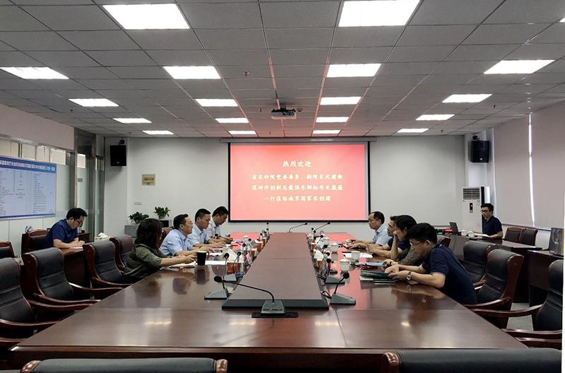 沈建新副院长赴南京国家现代农业产业科技创新示范园区调研交流
