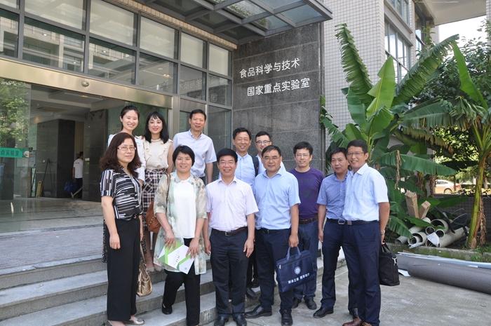 我院组织相关专家赴江南大学食品科学与技术国家重点实验室考察调研