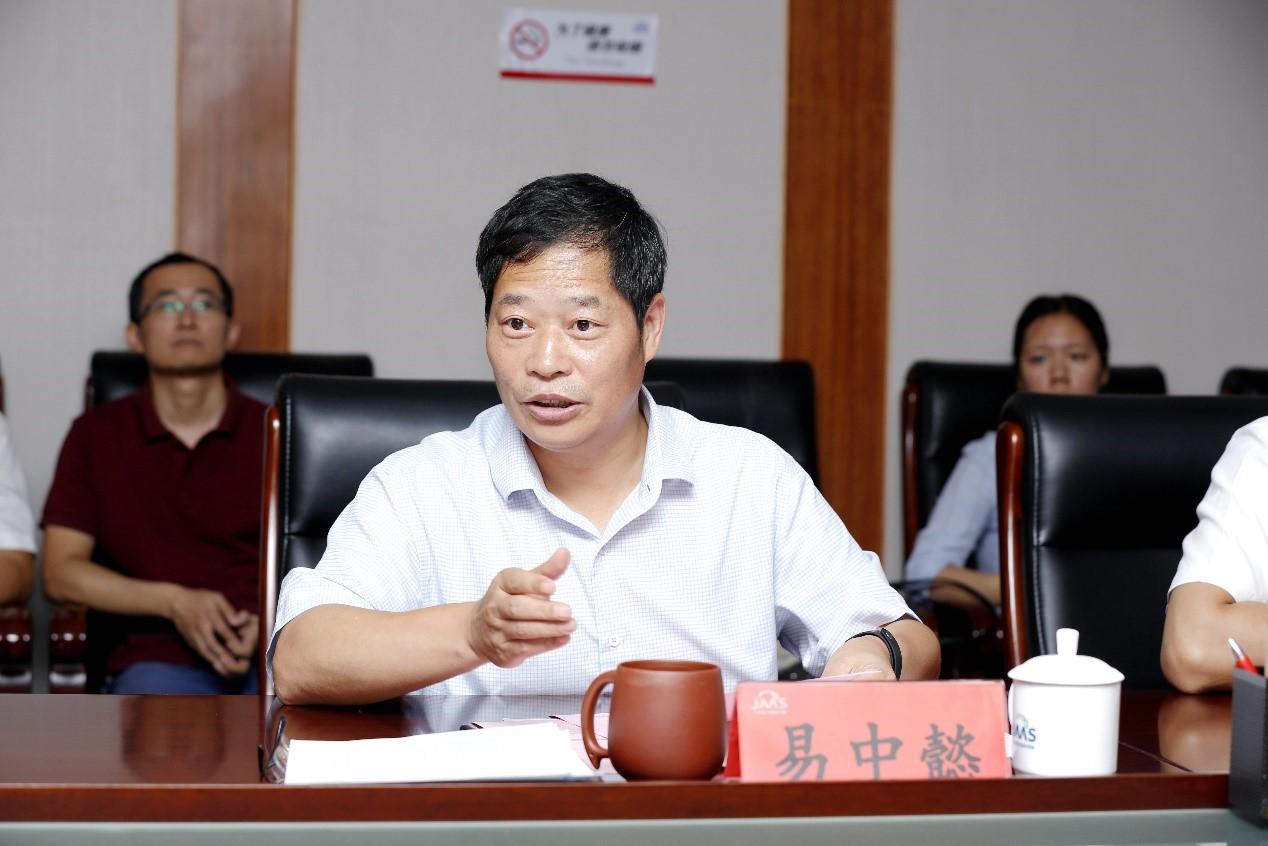 """省自主创新项目""""高效设施种养大数据应用关键技术研发与示范[CX(18)2029]""""启动会在南京顺利召开"""