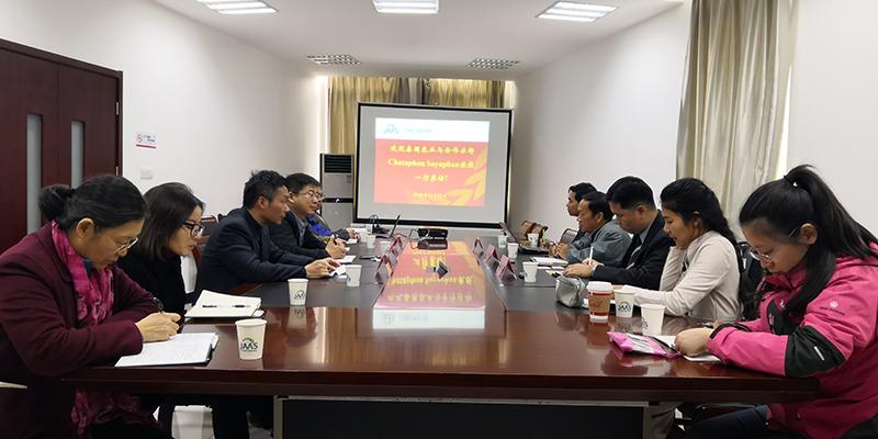 泰国农业与合作社部访问团来信息所交流