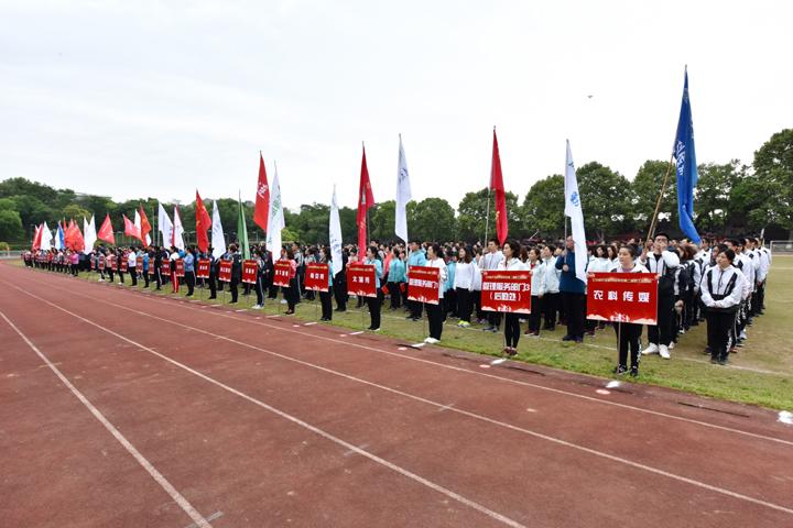 院系统第二届职工运动会